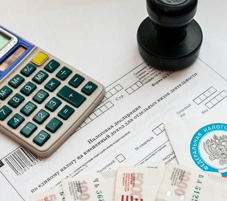 Малый бизнес может платить взносы по сниженной ставке и в 2021 году